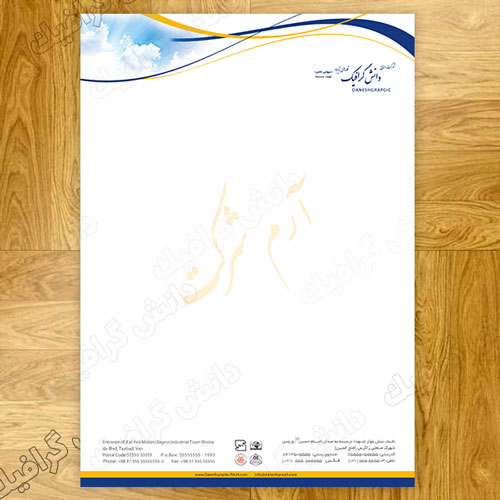 طرح لایه باز سربرگ شرکتی (فرمت فایل psd)