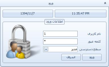سورس پروژه انیمیشن صفحات + سورس پروژه قفل کردن کلید home با بیسیک فور اندروید