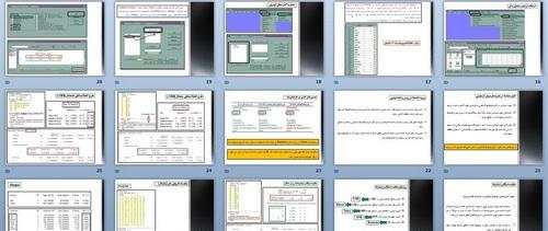 پاورپوینت آموزش نرم افزار آماری SAS
