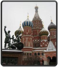 دانلود پاورپوینت تحلیل میدان سرخ روسیه