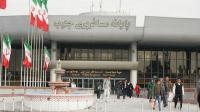 پاورپوینت تحلیل پایانه مسافربری جنوب تهران