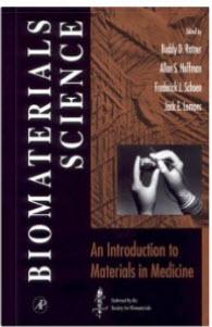 دانلود کتاب پرفروش علم بیومتریال ویرایش دوم