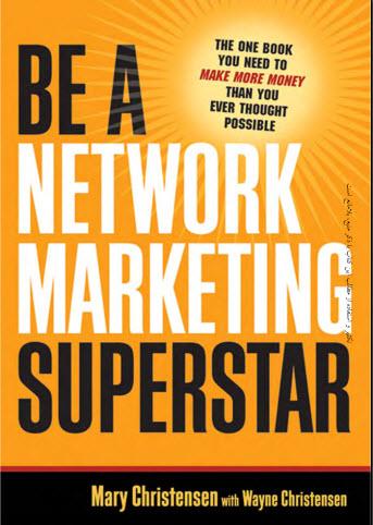 دانلود کتاب چگونه یک سوپراستار بازاریابی شبکه ای بشوید؟