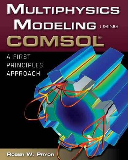 کتاب آموزش جامع و کاربردی کامسول PDF