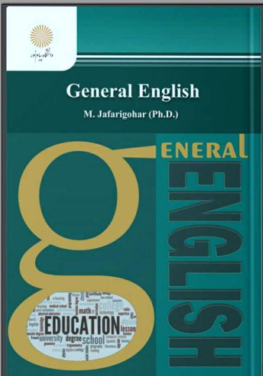 دانلود PDF کتاب General English (زبان انگلیسی عمومی )