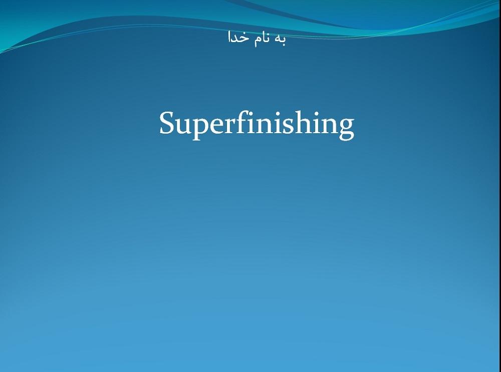 فايل پاورپوينت در زمينه Superfinishing