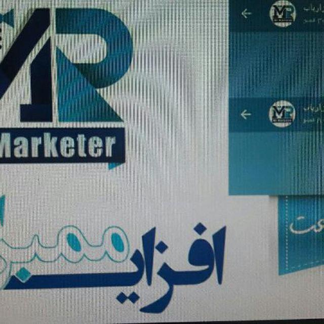 ممبر واقعی تضمینی برای کاربران ایرانی