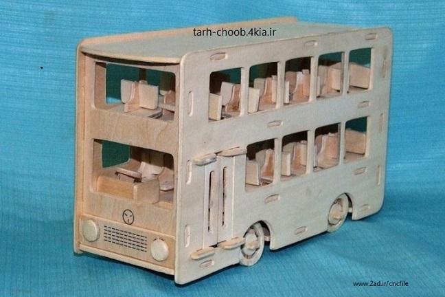 طرح مشبک اتوبوس دو طبقه