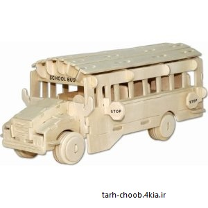طرح مشبک اتوبوس مدرسه