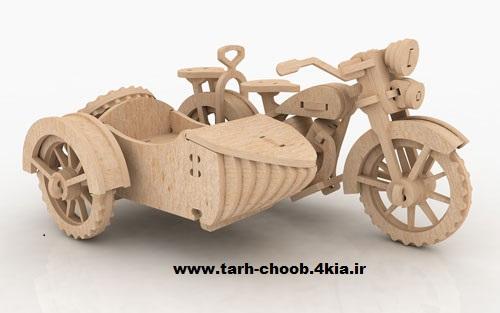 طرح موتور سیکلت سرنشین دار