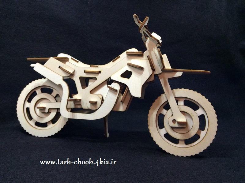 طرح معرق موتور سیکلت کراس