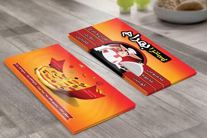 دانلود لایه باز کارت ویزیت پیتزا و فست فود