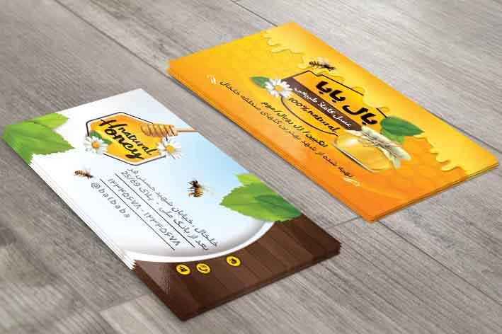 دانلود لایه باز کارت ویزیت فروشگاه عسل