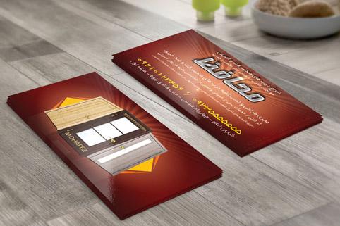 دانلود لایه باز کارت ویزیت درب ضد سرقت