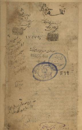 دانلود رایگان فایل مفاتیح محمود دهدار با فرمت pdf