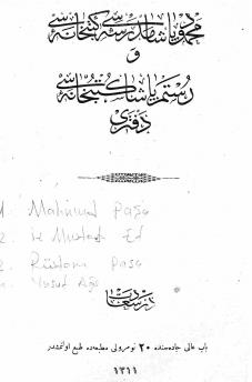 دانلود رایگان فایل فهرست کتب کتابخانه های عثمانی و اوایل جمهوریت ترکیه با فرمت pdf