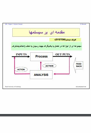 دانلود رایگان فایل جزوه چرخه عمر و امکان سنجی پروژه با فرمت pdf