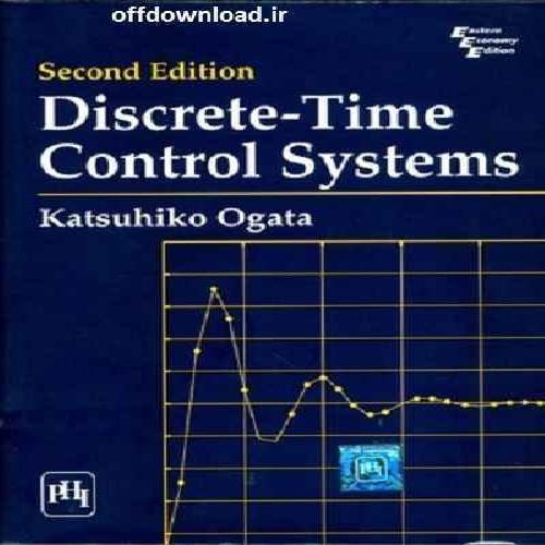 حل المسائل کتاب سیستم های کنترل دیجیتال اوگاتا