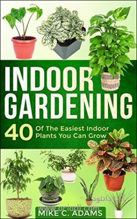 دانلود کتاب اصول پرورش گیاهان آپارتمانی