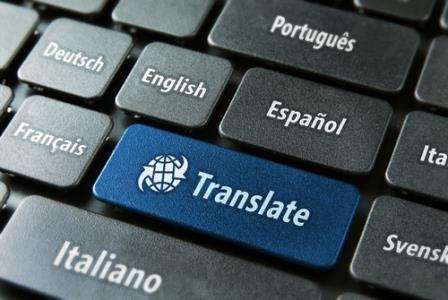 ترجمه ی آماده طرح مدل برای اجرای موثر نوآوری استراتژی در کسب و کار
