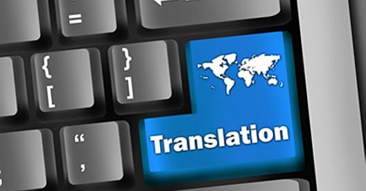 ترجمه ی مقاله ی دیدگاه انتقادی در مورد حسابداری