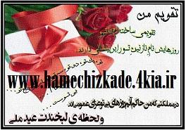 کارت پستال عاشقانه 5