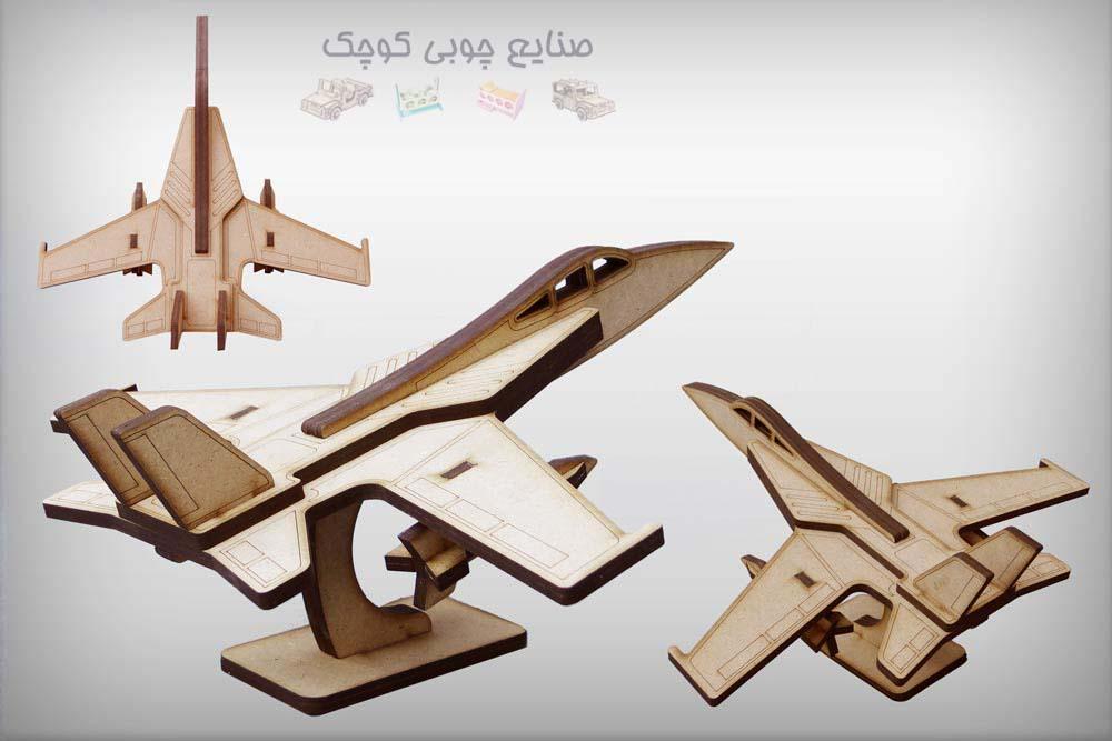 الگوی برش هواپیمای جت نظامی