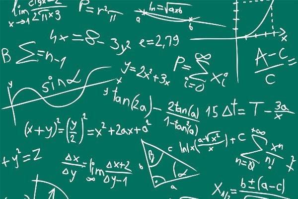 تست ریاضی پیش دانشگاهی مخصوص کنکور