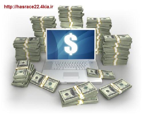 کسب درآمد از اینترنت با 10 روش