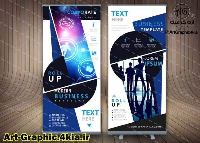 طرح استند تجاری نمایشگاهی لایه باز/ 2 طرح (6)- فتوشاپ- PSD
