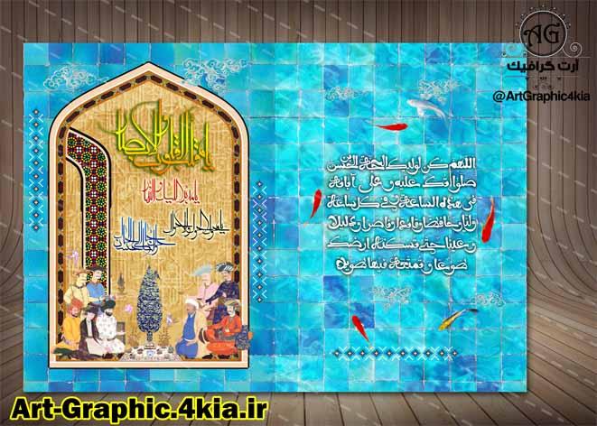 کارت پستال لایه باز عید نوروز (3)-PSD-فتوشاپ