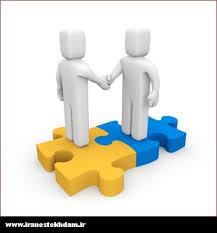 اشنایی با حقوق تجارت و شرکت های تجاری