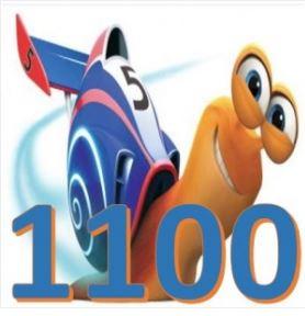 مرور سریع 1100 واژه به روش توربو (به انضمام کتاب)