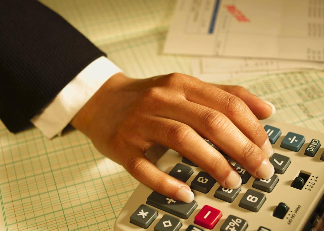 نمونه سوالات استخدامی بانکداری