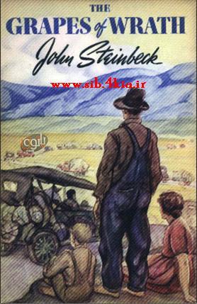 رمان زیبای خوشه های خشم اثر جان اشتاین بک