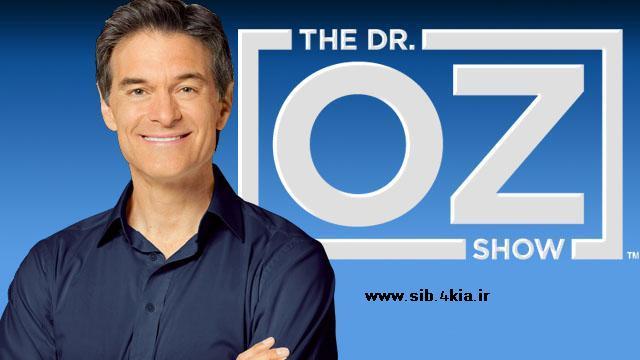 رژیم درمانی توسط روشهای دکتر اوز