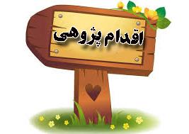 راهکار های عملی اموزش وتقویت املای فارسی