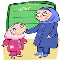 طرح درس فارسی چهارم ابتدایی درس راز نشانه ها