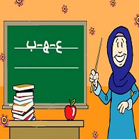 ازمون فارسی پایه اول ابتدایی مهر ماه