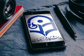 گزارش کارورزی 2 از  رشته زبان و ادبیات عرب
