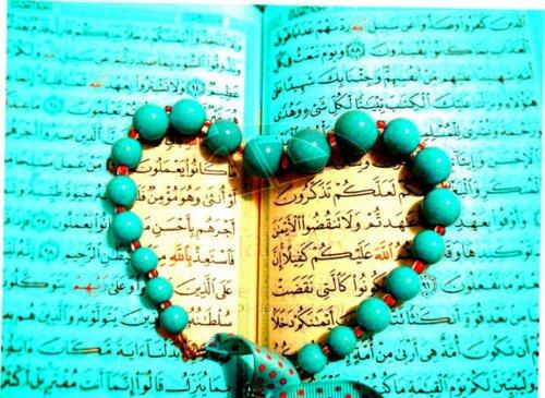 بسته 300 تایی بسم الله (انواعی از طراحی های بسم الله)