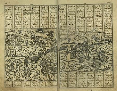 شاهنامه فردوسی - چاپ سنگی مصور