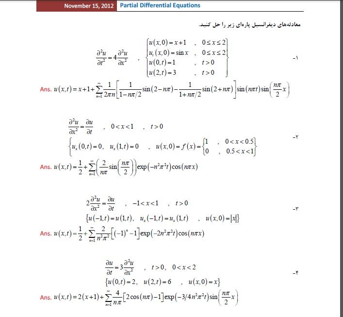 80 نمونه از مسائل  رایج در امتحانات ریاضیات مهندسی پیشرفته