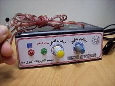 ترموستات الکترونیک کنترل دما