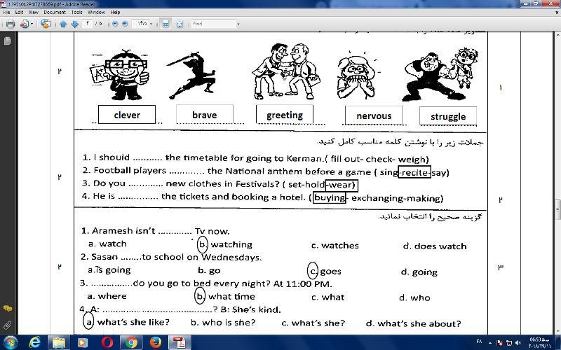 دانلود نمونه سوالات زبان نهم