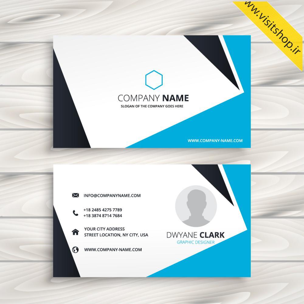 دانلود کارت ویزیت آبی مشکی شخصی عکسدار