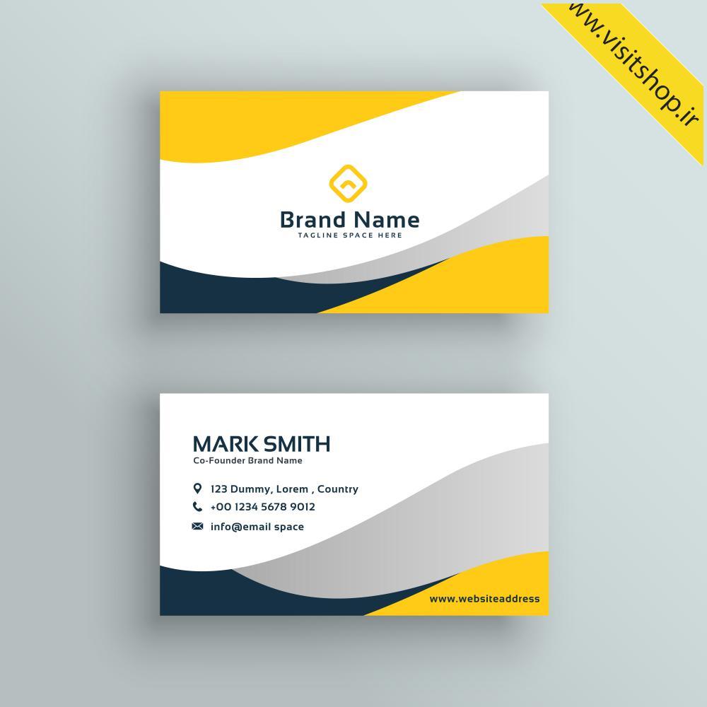 دانلود کارت ویزیت زرد طوسی سفید