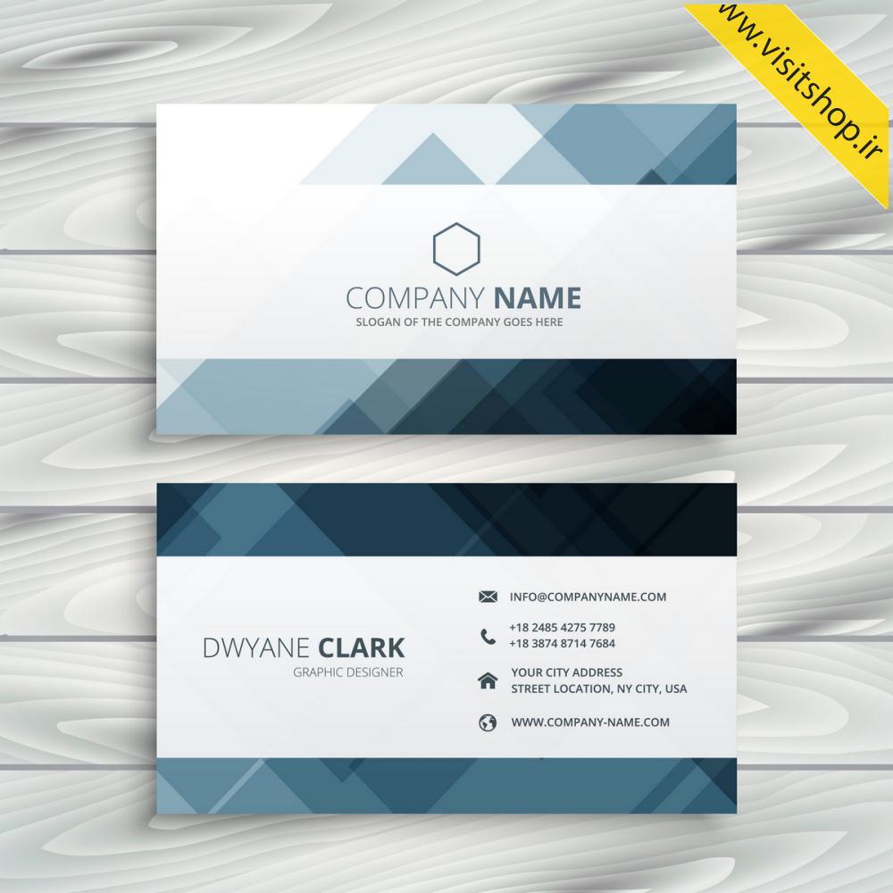 دانلود کارت ویزیت سفید خاکستری مدرن