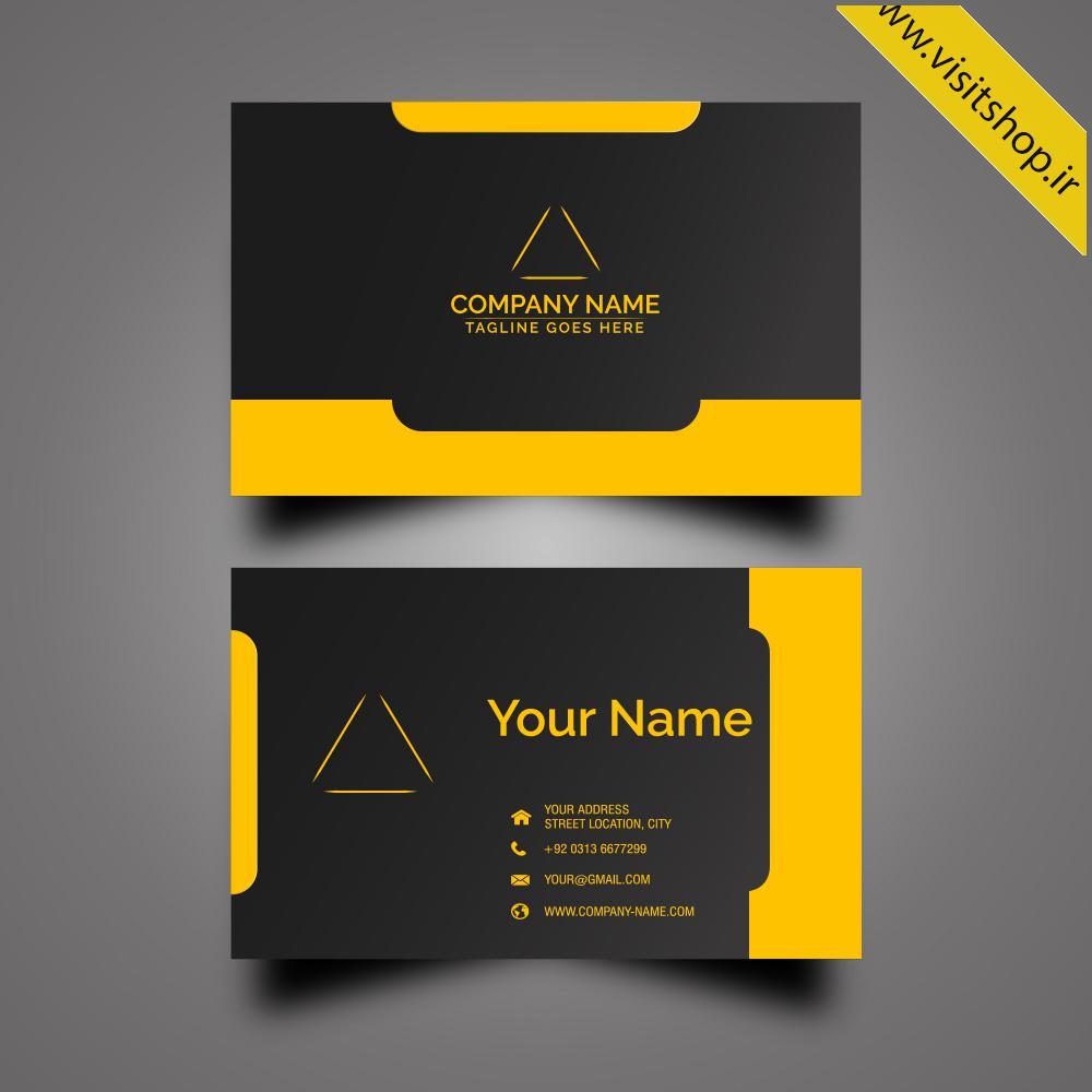 دانلود کارت ویزیت مشکی زرد جدید