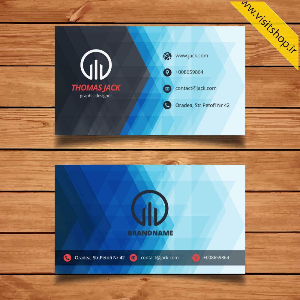 دانلود کارت ویزیت آبی سفید با خط های شکننده